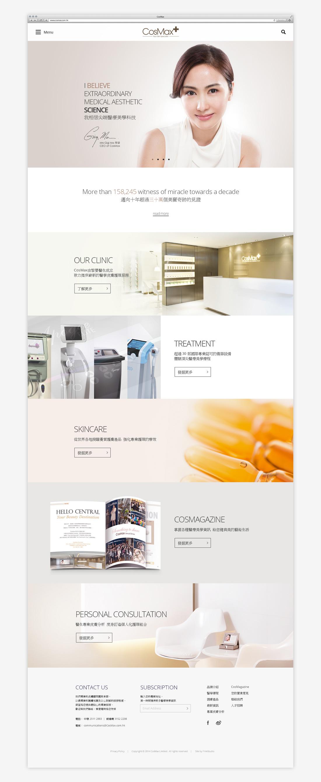 CosMax Corporate Website - FirmStudio